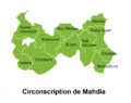 Circonscription de Mahdia.png
