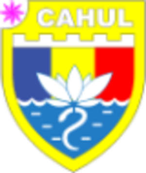 Cahul - Image: Co A of Cahul