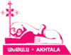 Official seal of Akhtala