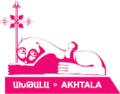 Coat of Arms of Akhtala.png