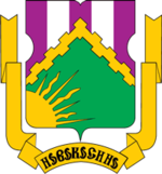 Coat of Arms of Novokosino (municipality in Moscow).png