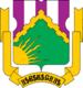 Novokosino縣 的徽記