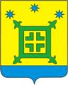 Coat of Arms of Novorozdestvenskoe (Krasnodar krai).png