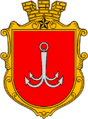 Coat of Arms of Odessa.png