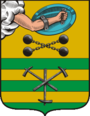 Coat of Arms of Petrozavodsk (Karelia).png