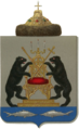 Coat of Arms of Principality of Novgorod.png