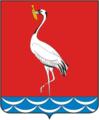 Coat of Arms of Zhuravskoe (Krasnodar krai).png