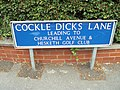 Cockle Dicks Lane, Southport - DSC06382.JPG