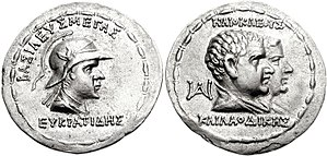 Eucratides I - Coin of Eucratides with parents Heliokles and Laodike.