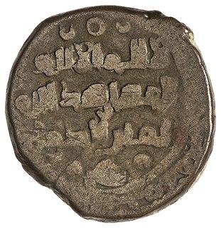 Bahram-Shah of Ghazna