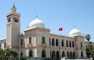 History of French-era Tunisia - Collège Sadiki in Tunis, founded in 1875 under the Bey Muhammad III as-Sadiq