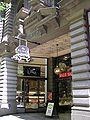 Collins Street (The Block Arcade).jpg