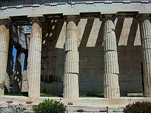 Il disallineamento dei blocchi delle colonne del Tempio di Efesto è attribuito all'effetto sull'edificio di terremoti avvenuti nel passato[2]