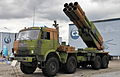 Combat vehicle 9A52-4 Smerch MLRS (3).jpg