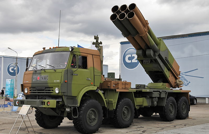 File:Combat vehicle 9A52-4 Smerch MLRS (3).jpg