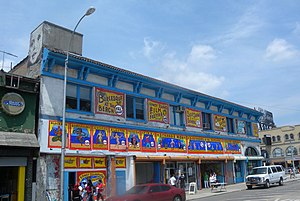 Coney Island USA - Landmark building, once a Childs Restaurants branch