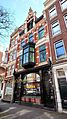 Cool district, Rotterdam, Netherlands - panoramio (7).jpg