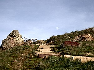Corona Heights Park - Image: Corona Heights Steps