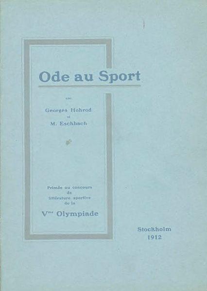File:Coubertin Ode au sport 1912 (page 1 crop).jpg