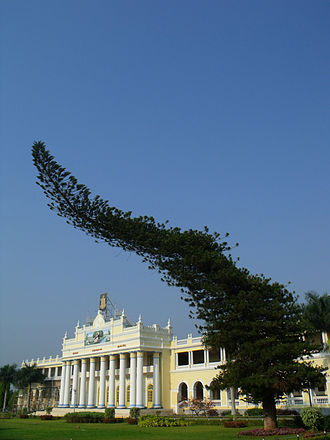 University of Mysore - Crawford Hall, where the Mysore University's Vice-Chancellor's office is located