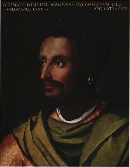 Dawit II of Ethiopia (Lebna Dengel), Emperor of Ethiopia (nəgusä Nagast) and member of the Solomonic dynasty Cristofano dell'Altissimo, Portrait of Lebnä-Dengel. c. 1552-1568.jpg