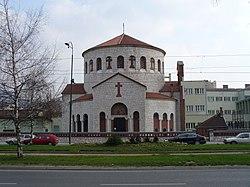 Crkva svetog preobrazenja, Sarajevo.jpg
