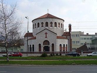 Round church - Image: Crkva svetog preobrazenja, Sarajevo