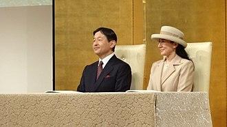 Masako, Crown Princess of Japan - Crown Prince Naruhito and Crown Princess Masako attended the JET Programme 30th Anniversary Commemorative Ceremony at the Keio Plaza Hotel in Tokyo, November 2016
