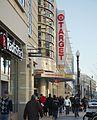 DCUSA.TargetBlade.Wikipedia.jpg
