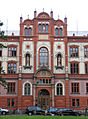 DE Rostock University.JPG