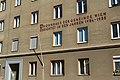 DSC 0029 Wohnhausanlage Schenkendorfgasse 49-53.jpg