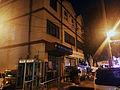 Daerim 2-dong Comunity Service Center 20140606 212136.JPG