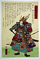Dai Nihon Rokujūyoshō, Sanuki Hosokawa Ukyō no Taifu Katsumoto by Yoshitora.jpg