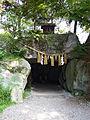 Daio wasabi farm06s1920.jpg