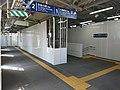 Daishibashi Station construction (47985502427).jpg