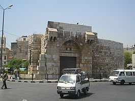 Thomas gate of Damascus