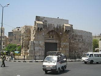 Siege of Damascus (634) - Image: Damascus Bab Touma