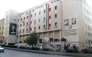 The General Establishment of Post in Damascus,...