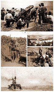 Dardanelles WWI mosaic.jpg