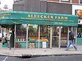 Deli - Greenwich Village (2111005421).jpg