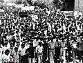 Demonstration (17 Shahrivar).jpg