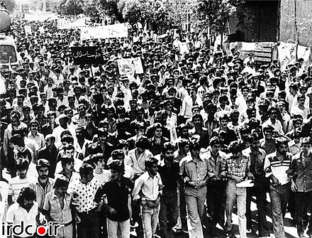 "Demonstration of ""Black Friday"" (8 September 1978) Demonstration (17 Shahrivar).jpg"