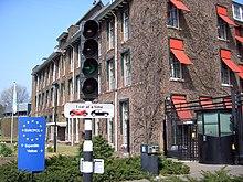 Europol Wikipedia
