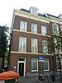 Den Haag - Van de spiegelstraat 14.JPG