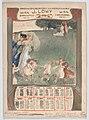 Design for a poster of calendar for J. Löwy, Vienna MET DP864090.jpg