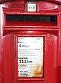 Detail, Elizabeth II postbox on Hilderthorpe Road, Bridlington (geograph 4822949).jpg