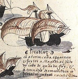 Diogo Dias - Ship of Diogo Dias, detail from the Memória das Armadas