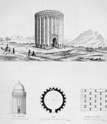 Details of the tower built of brick, Ruins of Rei by Pascal Coste.jpg