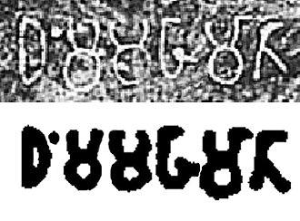 "Mahamatra - The expression Dhaṃma Mahāmātā, the ""Inspectors of the Dharma"", established by Ashoka. 7th Major Pillar Edict on the Delhi-Topra pillar, Brahmi script."