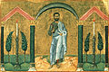 Diakon Timon (Menologion of Basil II).jpg